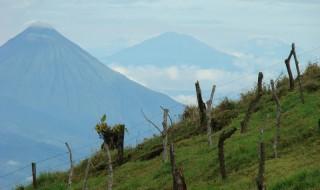 Spotlight on Alajuela Costa Rica